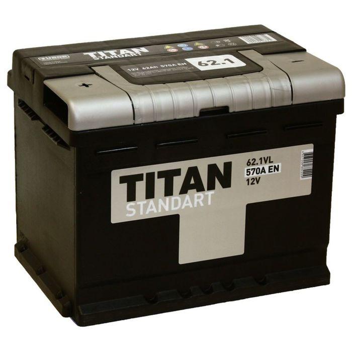 Аккумуляторная батарея Titan Standart 62 Ач