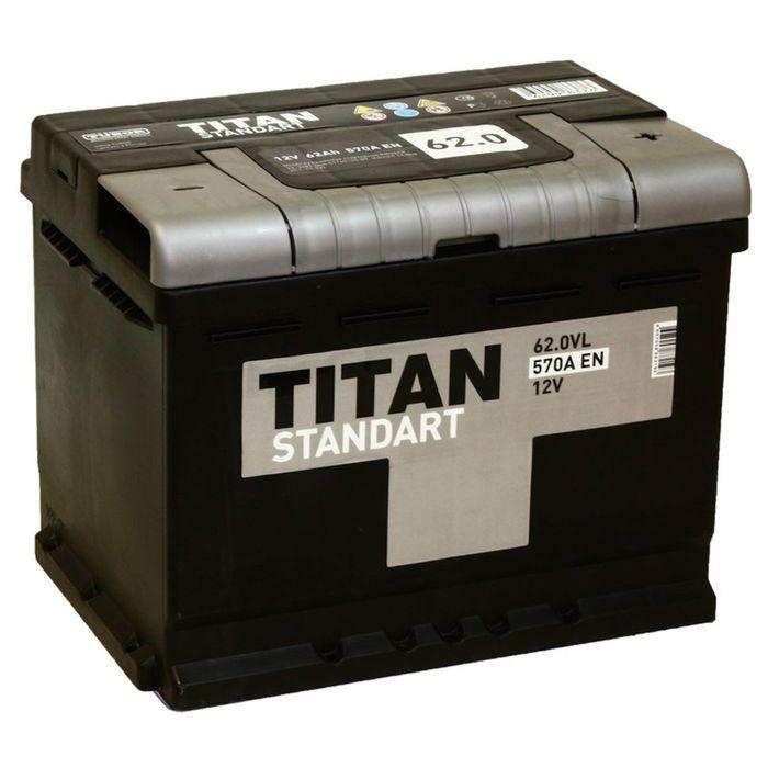 Аккумуляторная батарея Titan Standart 62 Ач, обратная полярность