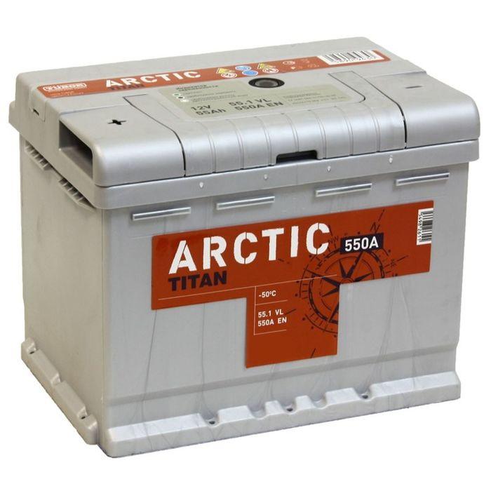 Аккумуляторная батарея Titan Arctic Silver 55 Ач