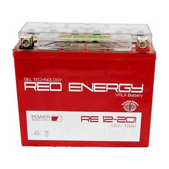 Аккумуляторная батарея Red Energy DS 12-201(YTX20L-BS,YTX20HL-BS,YB16L-B)12V,18Ач,обратная