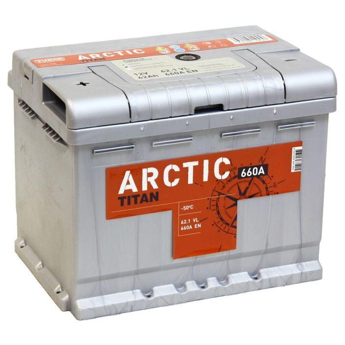 Аккумуляторная батарея Titan Arctic Silver 62 Ач