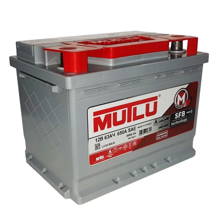 Аккумуляторная батарея Mutlu Кальциум Сильвер 63 А/ч - 6СТ АПЗ, обратная полярность