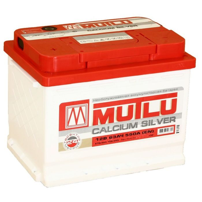 Аккумуляторная батарея Mutlu 63 Ач Calcium silver 563 108 055