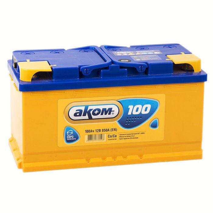 Аккумуляторная батарея АКОМ 100 А/ч - 6 СТ АПЗ, обратная полярность