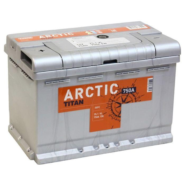 Аккумуляторная батарея Titan Arctic Silver 75 Ач