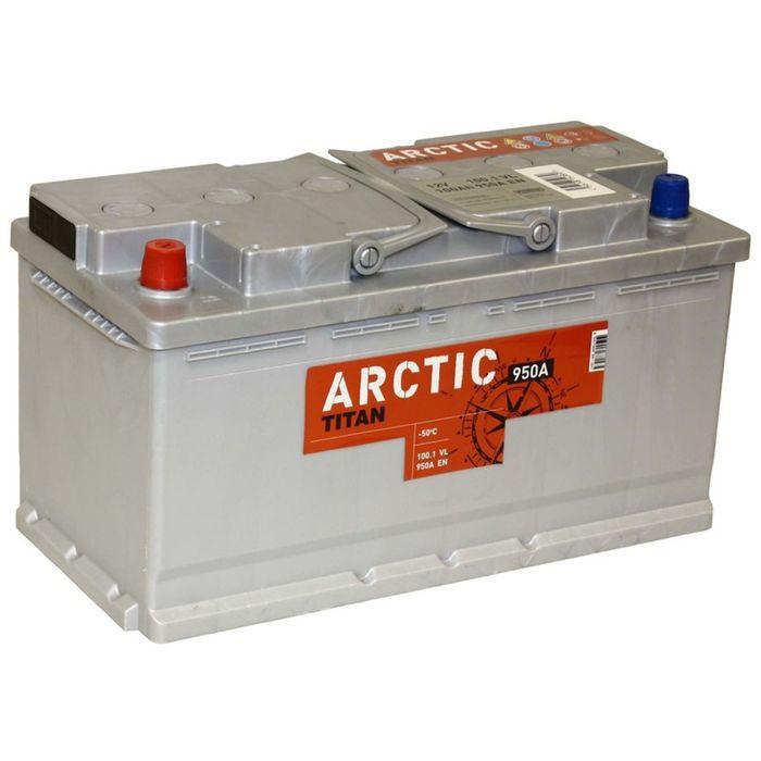 Аккумуляторная батарея Titan 100 Ач Arctic Silver