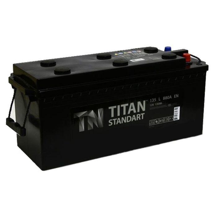 Аккумуляторная батарея Titan Standart 135 Ач