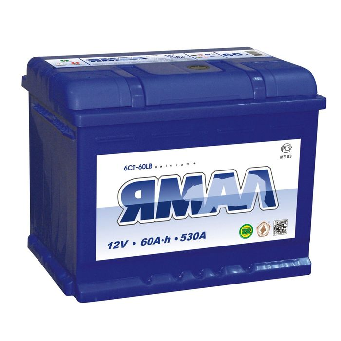 Аккумуляторная батарея ЯМАЛ 60 А/ч - 6 СТ АПЗ, обратная полярность