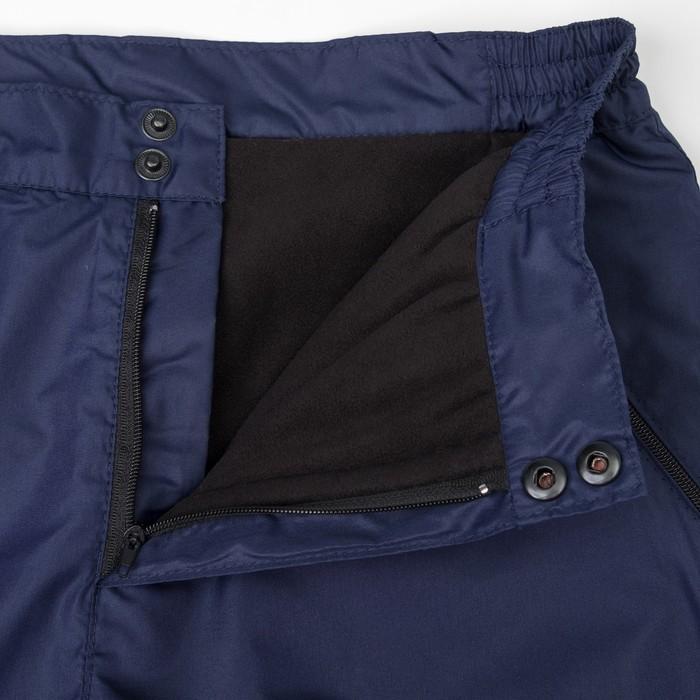 Брюки мужские утепленные СЗ-7002 цвет синий, р-р 60-62
