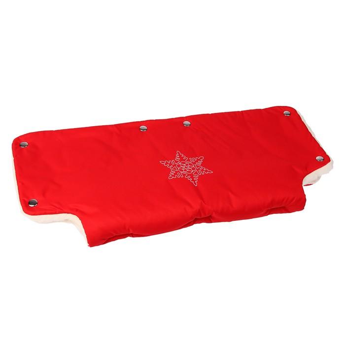 Муфта на коляску «Снежинка», цвет красный