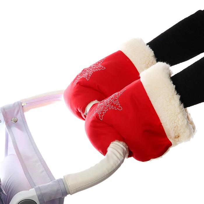 Муфта-варежки на коляску «Снежинка», цвет красный