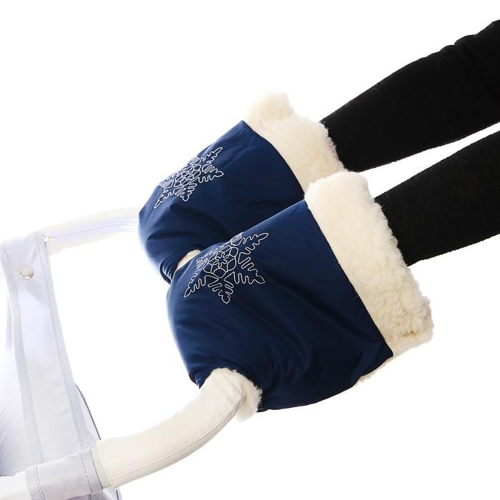 Муфта-варежки на коляску «Снежинка», цвет синий