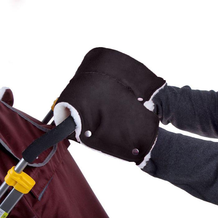 Муфта для рук меховая, на кнопках, цвет коричневый