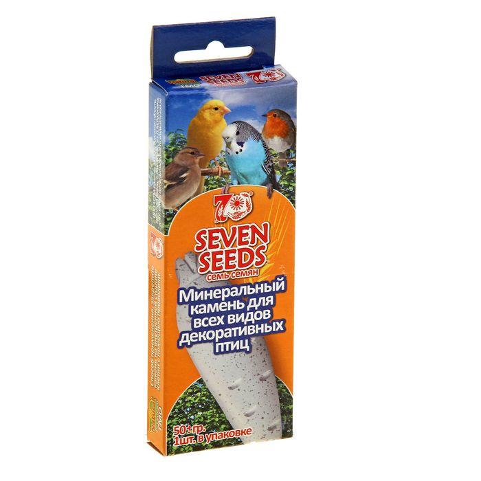 """Минеральный камень """"SEVEN SEEDS"""" для всех видов птиц, 50 г"""