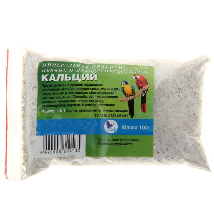 """Минеральная подкормка для птиц """"Кальций"""" 100 гр., п/э пакет"""