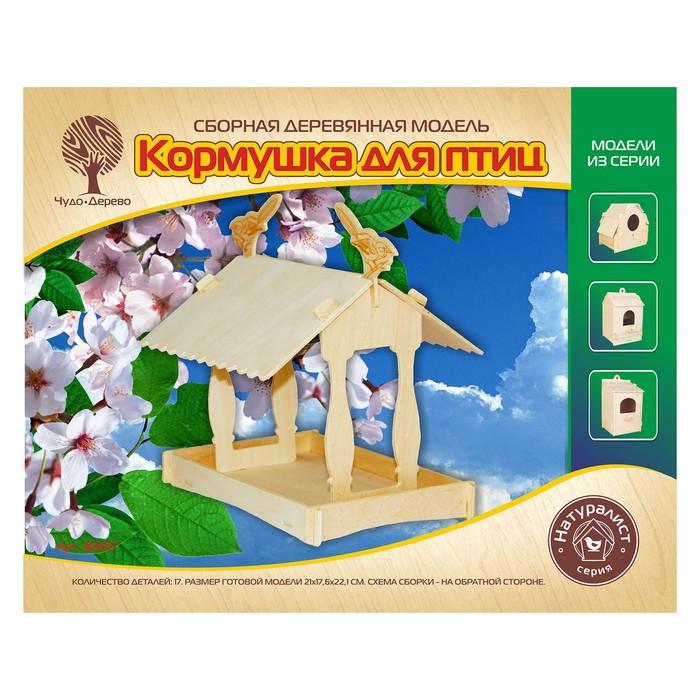 """Сборная деревянная модель """"Кормушка II"""""""