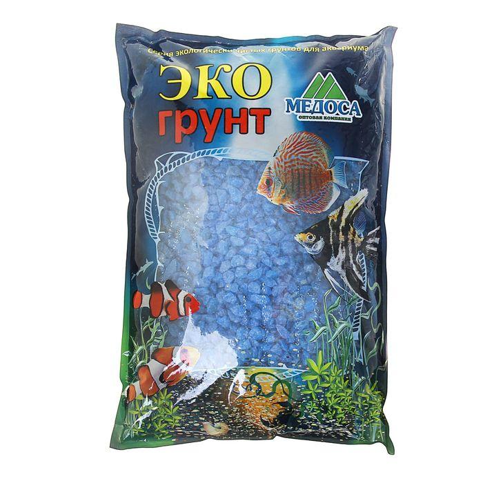 "Грунт для аквариума ""Мраморная крошка синяя блестящая"" 5-10 мм, 3,5 кг"