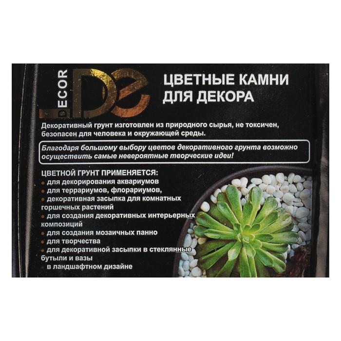Галька для аквариума (5-10 мм), темно-зеленая, 350 г