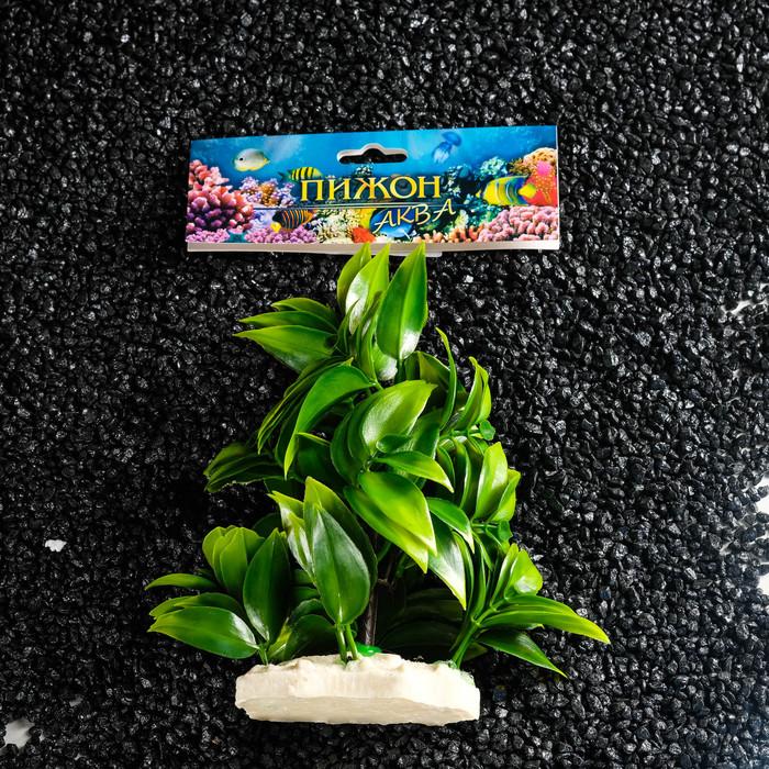 Растение искусственное аквариумное, 12,5 х 10 х 14 см