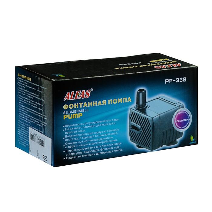 Помпа внутренняя Aleas PF-338, 300 л/ч