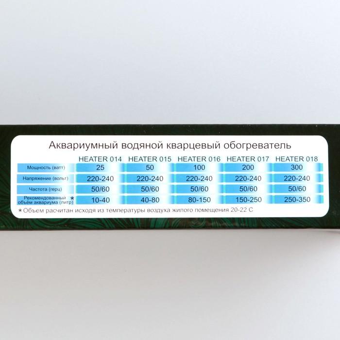 Обогреватель терморегулятор КВАРЦ 25ватт 200см электрошнур