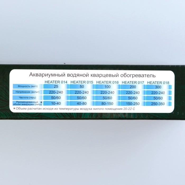 Обогреватель терморегулятор КВАРЦ 50ватт 200см электрошнур
