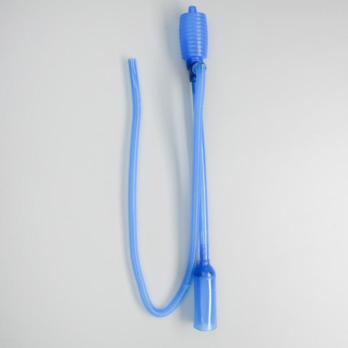 Сифон аквариумный синий с грушей