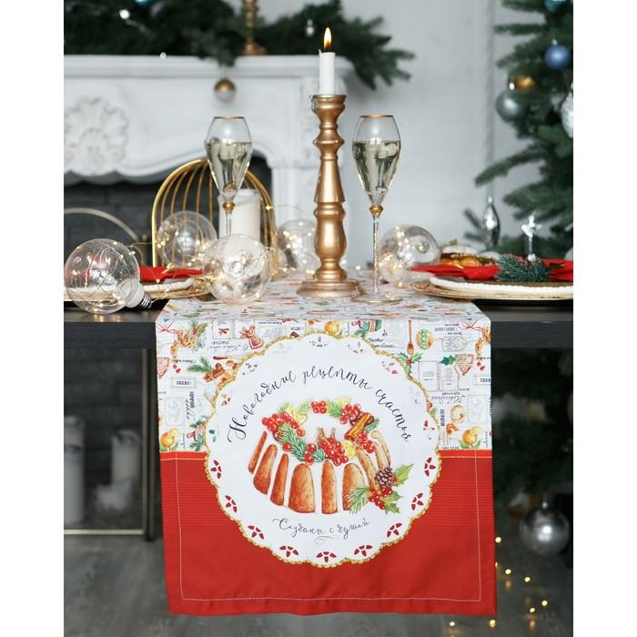 """Дорожка на стол """"Этель"""" Новогодние рецепты 40х147 см, 100% хл, саржа 190 гр/м2"""