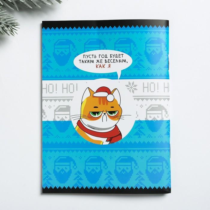 Подарочный набор «Антидепрессанты»: фляга 210 мл, блокнот