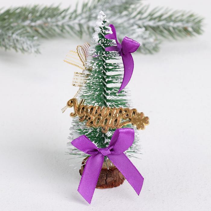 Набор для создания ёлки «С Новым годом»: ёлочка, украшения