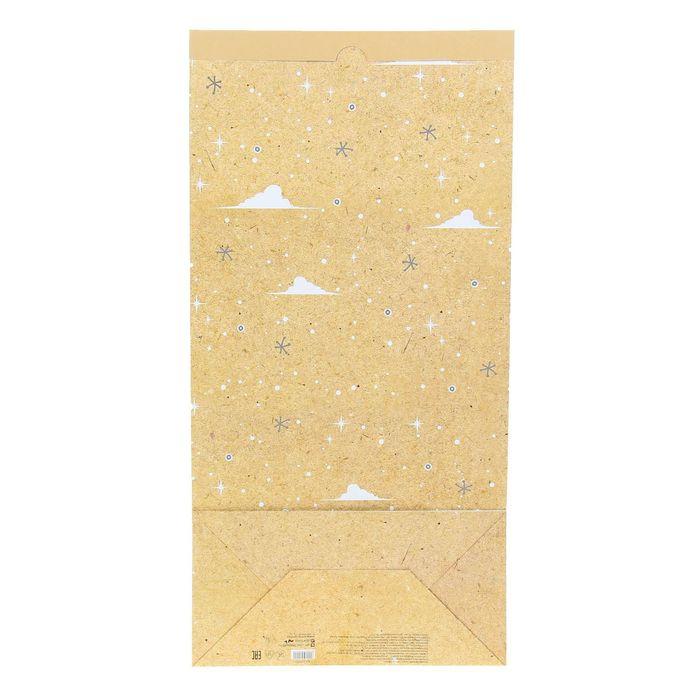 Пакет крафтовый «Уютный дом», 32 х 64 х 16 см