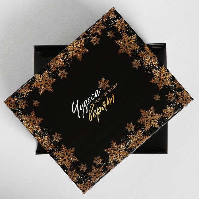 Складная коробка «Чудеса случаются», 30 × 24.5 × 15 см