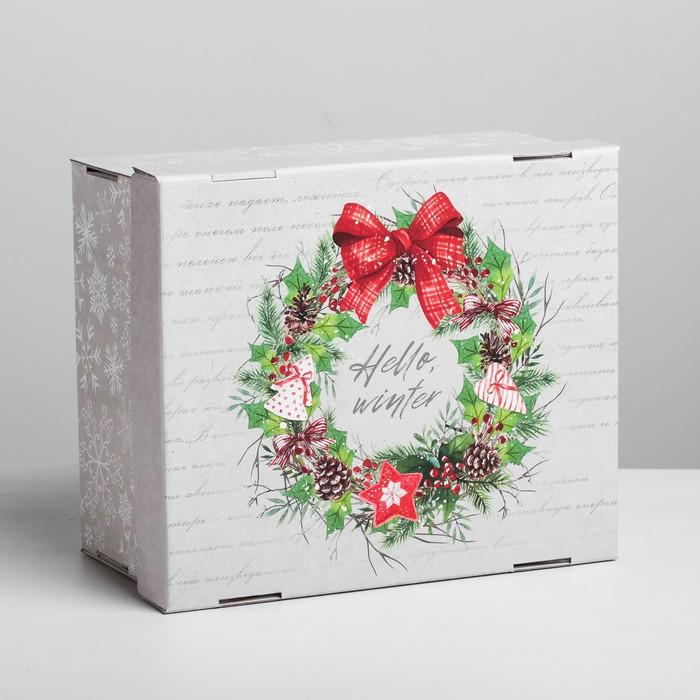 Складная коробка Hello, winter, 30 × 24.5 × 15 см