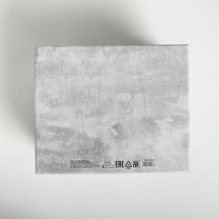 Складная коробка «Уютные мгновения», 30 × 24.5 × 15 см