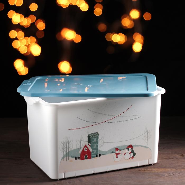 Контейнер для хранения с крышкой 15 л Christmas, цвет васильковый