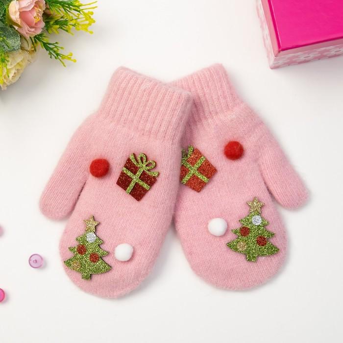"""Варежки детские MINAKU """"Новый год"""", размер 18, цвет розовый"""
