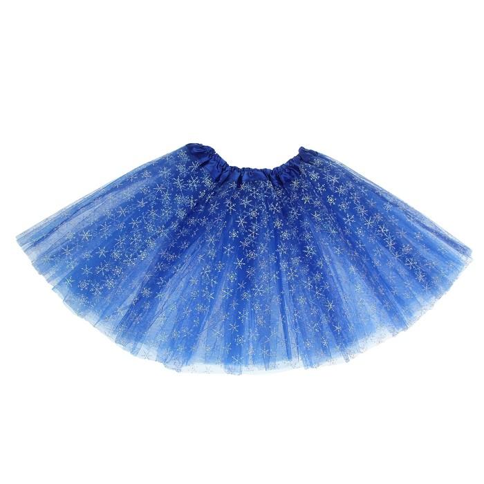 """Карнавальная юбка """"Снежинка"""" 3-х слойная 4-6 лет, цвет синий"""