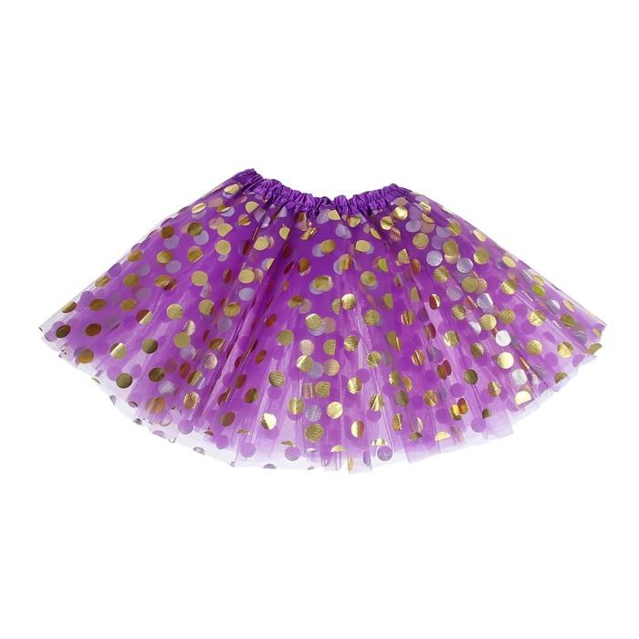 """Карнавальная юбка """"Горох"""" 3-х слойная 4-6 лет, цвет фиолетовый"""