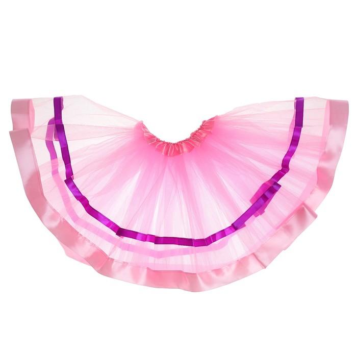 """Карнавальная юбка """"Красотка"""" трехслойная, цвет розовый"""