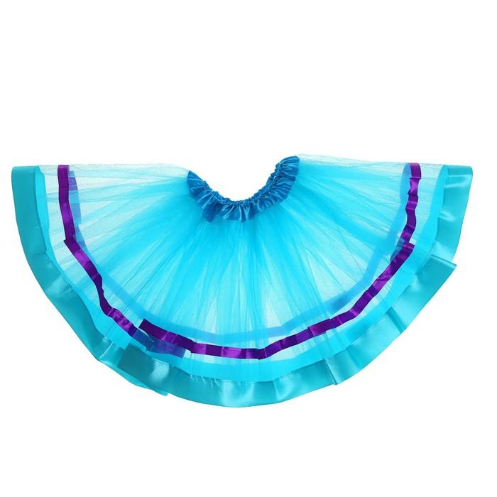 """Карнавальная юбка """"Красотка"""" трехслойная, цвет синий"""
