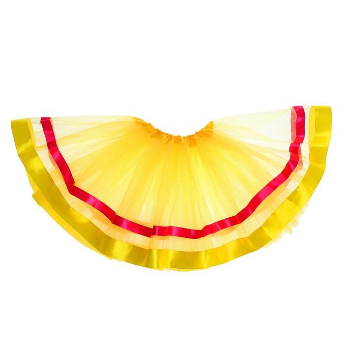 """Карнавальная юбка """"Красотка"""" трехслойная, цвет желтый"""