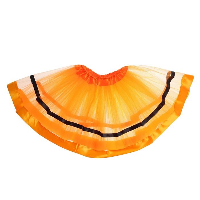 """Карнавальная юбка """"Красотка"""" трехслойная, цвет оранжевый"""