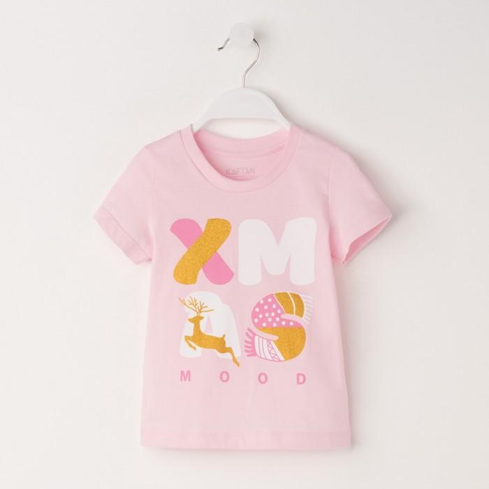 """Футболка детская KAFTAN """"X-mas"""" р.34 (122-128), розовый"""