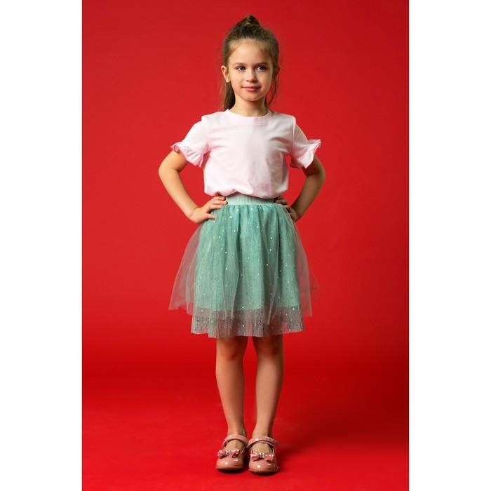 """Юбка для девочки """"Блеск"""", рост 98-104 см, цвет зелёный"""
