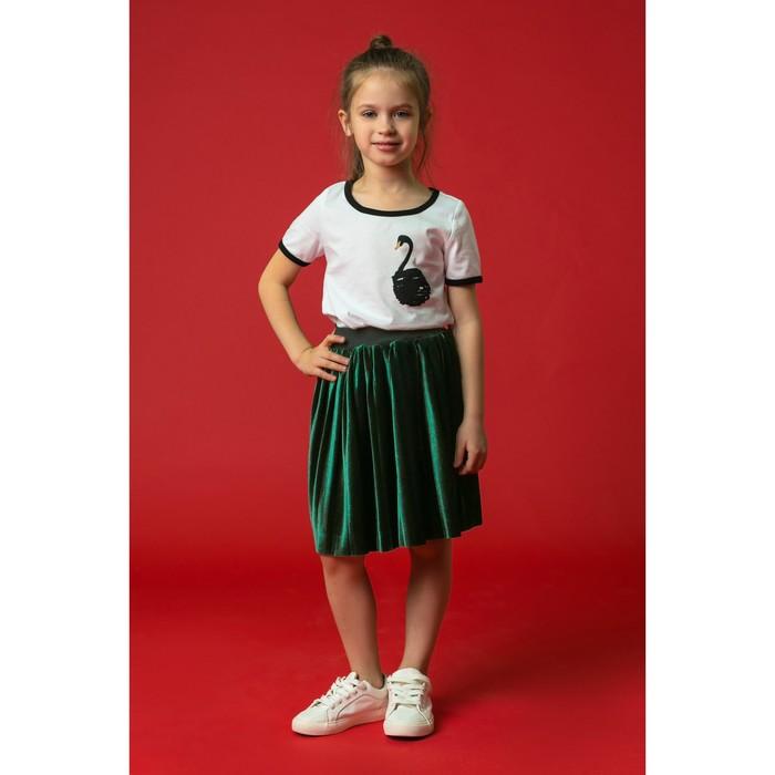 """Юбка для девочки """"Велюр"""", рост 104-110 см, цвет зелёный"""