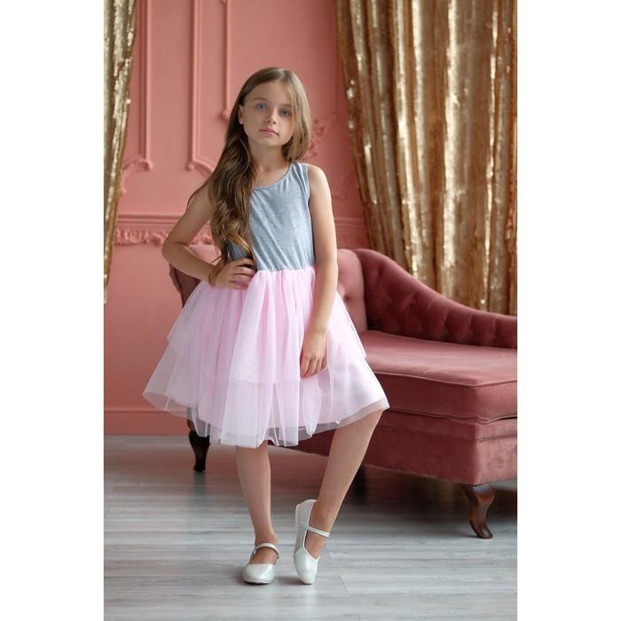 Платье нарядное детское KAFTAN, рост 122-128 см (34), серый, розовый