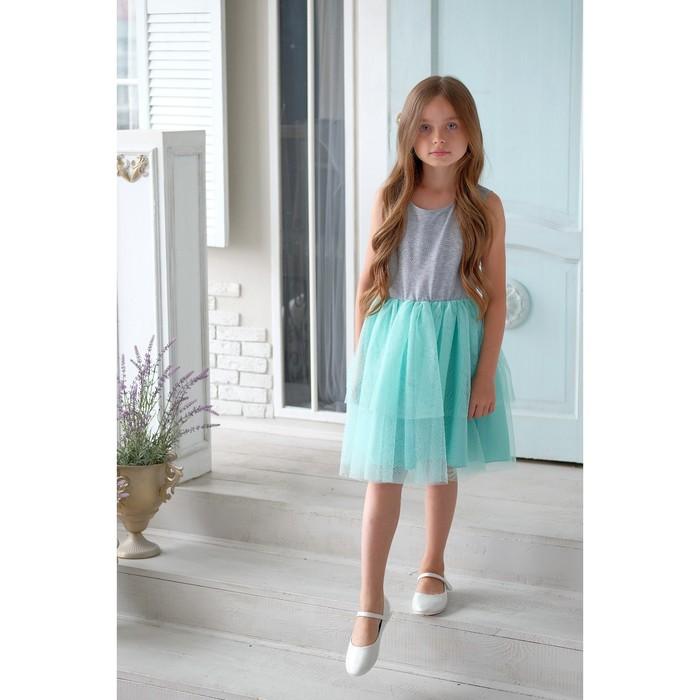 Платье нарядное детское KAFTAN, рост 122-128 см (34), серый, бирюзовый