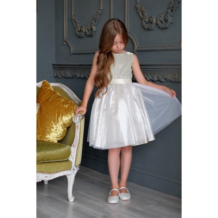 Платье нарядное детское KAFTAN, рост 86-92 см (28), золотой