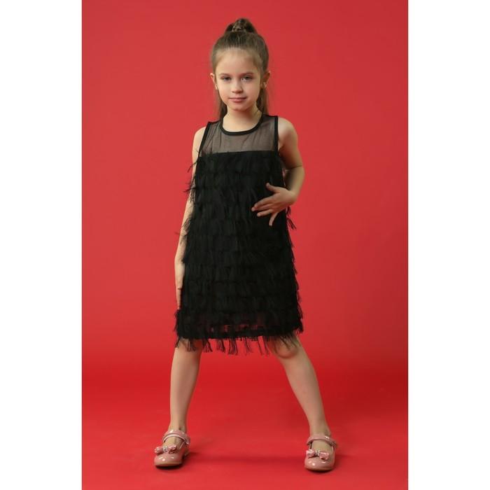 """Платье нарядное для девочки """"Модница"""", рост 98-104 см, цвет чёрный"""