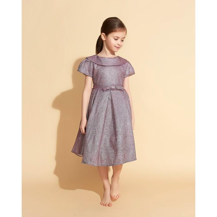 Платье нарядное для девочки MINAKU «Жаклин», рост 116 см, цвет фиолетовый